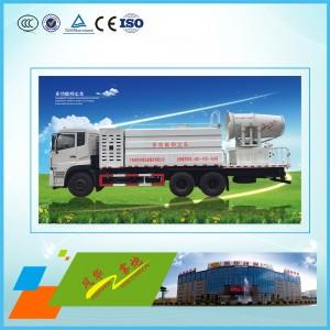 https://www.fenghuahuanbao.com/product/pwc/2019469.html