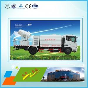 https://www.fenghuahuanbao.com/product/pwc/2019464.html