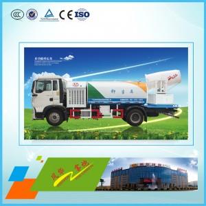 https://www.fenghuahuanbao.com/product/pwc/2019467.html
