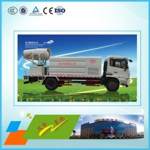 https://www.fenghuahuanbao.com/product/pwc/2019465.html