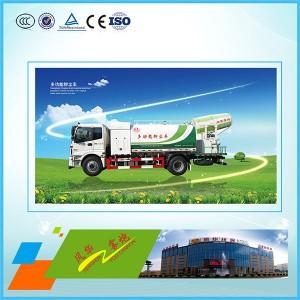 https://www.fenghuahuanbao.com/product/pwc/2019466.html
