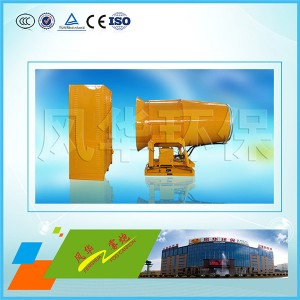 https://www.fenghuahuanbao.com/product/hbjc/2019480.html