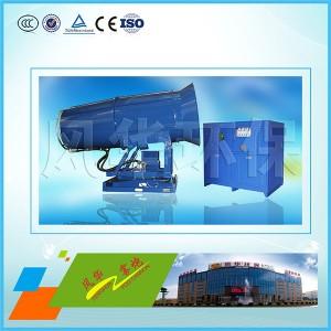 https://www.fenghuahuanbao.com/product/hbjc/2019478.html