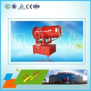 https://www.fenghuahuanbao.com/product/hbjc/2019477.html