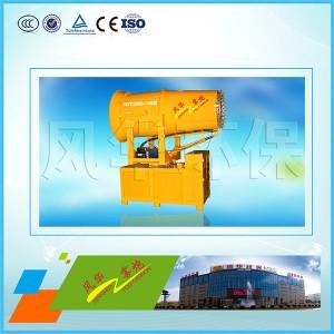 https://www.fenghuahuanbao.com/product/hbjc/2019475.html