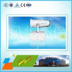 https://www.fenghuahuanbao.com/product/hbjc/2019474.html