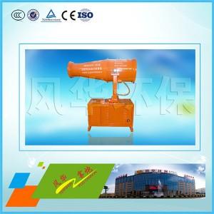 https://www.fenghuahuanbao.com/product/hbjc/2019473.html