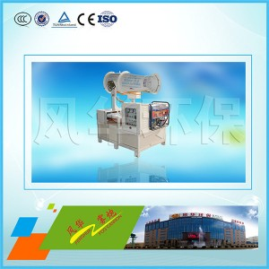 https://www.fenghuahuanbao.com/product/hbjc/2019472.html