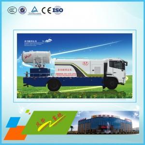 https://www.fenghuahuanbao.com/product/pwc/2019463.html