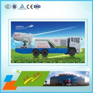https://www.fenghuahuanbao.com/product/pwc/2019468.html