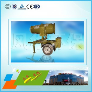 https://www.fenghuahuanbao.com/product/dingzhi/2019491.html