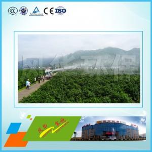 https://www.fenghuahuanbao.com/product/nlzb/2019486.html