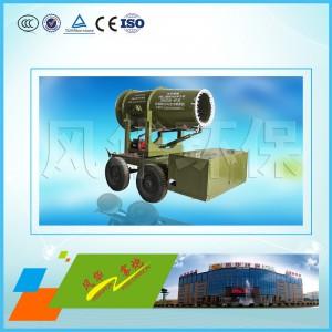 https://www.fenghuahuanbao.com/product/dingzhi/2019496.html