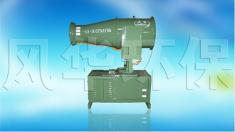 3WD2000-50型农用风送射雾器